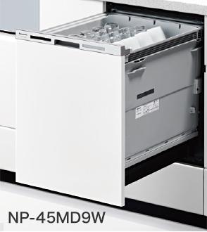 M9シリーズ NP-45MD9W(S) / NP-45MS9W(S)